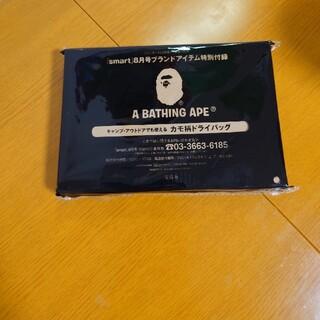アベイシングエイプ(A BATHING APE)のカモ柄ドライバッグ アベイシングエイプ(その他)