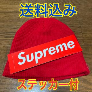 シュプリーム(Supreme)のシュプリーム supreme ニット帽(ニット帽/ビーニー)