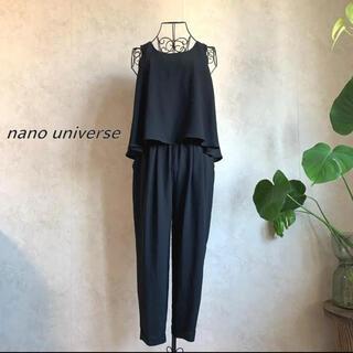 nano・universe - 【美品】 ナノユニバース オールインワン