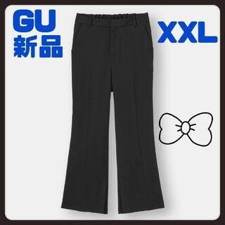 ジーユー(GU)のGU スリット フレア パンツ XXLサイズ 新品タグ付き未開封(カジュアルパンツ)