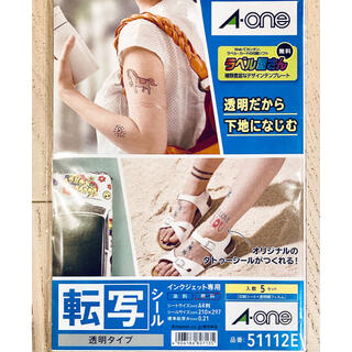 A-one☆転写シール タトゥー・シール クリア A4 5枚入り(小道具)