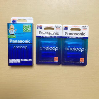 パナソニック(Panasonic)のエネループ充電器+電池(バッテリー/充電器)