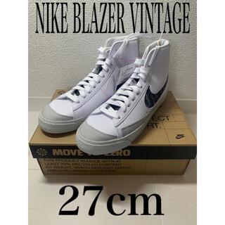 ナイキ(NIKE)の【完売品】NIKE  BLAZER MID '77 VINTAGE 27cm(スニーカー)