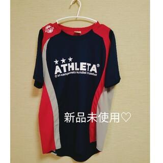 ATHLETA - 新品未使用 アスレタ プラシャツ