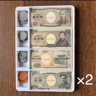 おもちゃのお金×2 算数計算 おままごと お店屋さんごっこ 即購入OK⭐︎(知育玩具)