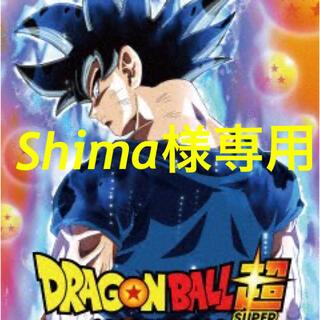 ドラゴンボール(ドラゴンボール)のShima様専用(Box/デッキ/パック)
