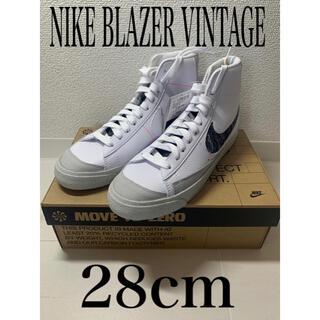 ナイキ(NIKE)の【完売品】NIKE  BLAZER MID '77 VINTAGE 28cm(スニーカー)