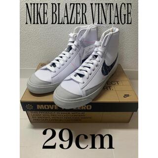 ナイキ(NIKE)の【完売品】NIKE  BLAZER MID '77 VINTAGE 29cm(スニーカー)