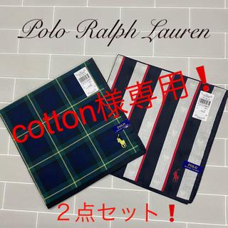 POLO RALPH LAUREN - 【新品 未使用】ポロラルフローレン ハンカチーフ 2点セット