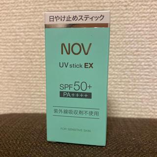 ノブ(NOV)のemii様専用 NOV UVスティックEX 日焼け止めスティック 未使用(日焼け止め/サンオイル)
