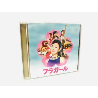 【新品同様】映画『フラガール』サントラCD/ジェイクシマブクロ/松雪泰子(映画音楽)