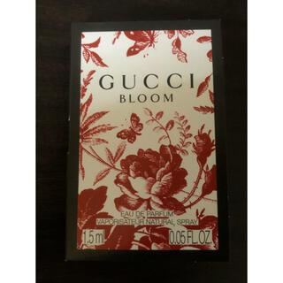 グッチ(Gucci)のグッチ ブルーム オードパルファム 1.5ml(香水(女性用))