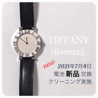 ティファニー(Tiffany & Co.)のティファニー*腕時計(カルティエ 、ショパール、ハリーウィンストン、エルメス(腕時計)