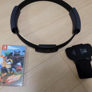 ニンテンドースイッチ(Nintendo Switch)の(美品)リングフィットアドベンチャー 箱なし(家庭用ゲームソフト)