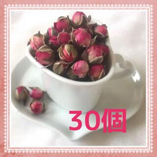 ドライフラワー ミニ薔薇 大地農園*30個(各種パーツ)