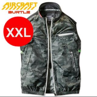 バートル(BURTLE)の【XXL】アーミーグリーン ベスト バートル 空調服 新品 AC1034(ベスト)