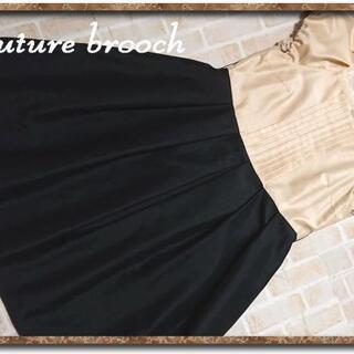 クチュールブローチ(Couture Brooch)のクチュールブローチ 切替ワンピース ベージュ×黒(ひざ丈ワンピース)