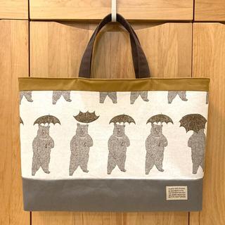 ココ1009様専用⭐️傘をさしたくまさん レッスンバッグ  マルチポーチ2点(バッグ/レッスンバッグ)