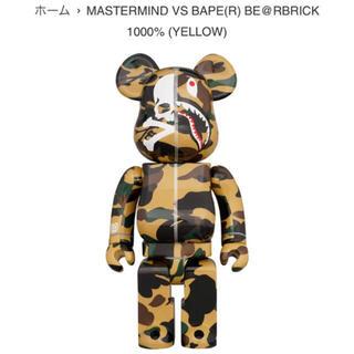 アベイシングエイプ(A BATHING APE)のmastermind VS BAPE® BE@RBRICK 1000%(その他)