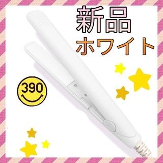 サンキューマート 新品 ヘアアイロン 白色 メンヘラ 夢かわいい(ヘアアイロン)