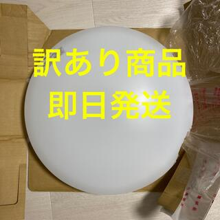 パナソニック(Panasonic)の【訳あり商品】Panasonic LH1083K(天井照明)