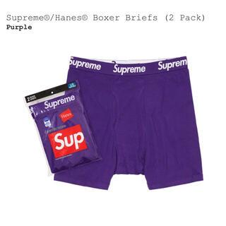 シュプリーム(Supreme)のSupreme Hanes Boxer Briefs 2枚セット(ボクサーパンツ)