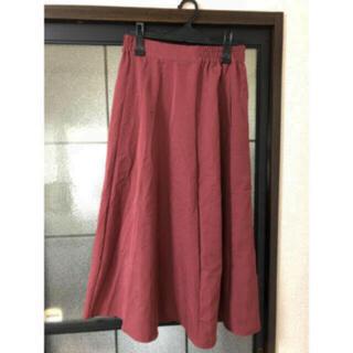 グレイル(GRL)のくすみピンクスカート(ひざ丈スカート)