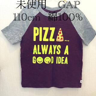 GAP Kids - 【新品未使用】110cm GAP Tシャツ 綿100%