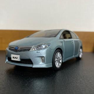 トヨタ(トヨタ)のトヨタ SAI ミニカー 送料込み(ミニカー)