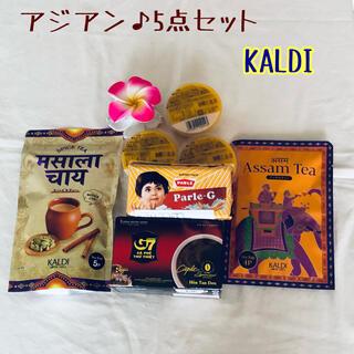 カルディ(KALDI)のカルディ アジアン5点セット ベトナムコーヒー スパイスティー マンゴープリン(菓子/デザート)