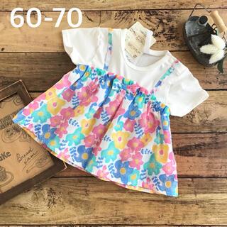 【60-70】花柄キャミ 重ね着風 半袖 チュニック(Tシャツ)