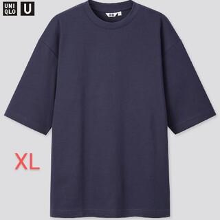 ユニクロ(UNIQLO)のワンコイン価格 エアリズムコットンオーバーサイズTシャツ ネイビー XL(Tシャツ/カットソー(半袖/袖なし))