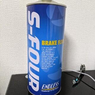 9月26日限定価格 ENDLESS エンドレス S-FOUR ブレーキフルード(車種別パーツ)