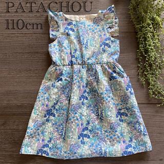 パタシュー(PATACHOU)の花柄ワンピース  .*・゜ 110cm  .゜・*.  パタシュー(ワンピース)