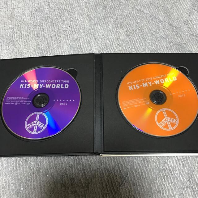 Kis-My-Ft2(キスマイフットツー)のキスマイDVD KIS-MY-WORLD(初回生産限定盤)  エンタメ/ホビーのDVD/ブルーレイ(ミュージック)の商品写真