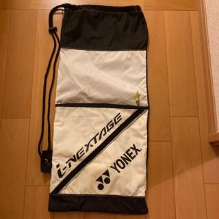 ヨネックス(YONEX)のヨネックス ラケットケース(バッグ)