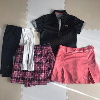 PUMA - ゴルフウェア まとめ売り レディース
