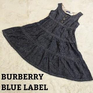 BURBERRY BLUE LABEL - 【美品】BURBERRY BLUE LABEL デニムワンピース ひざ丈 36