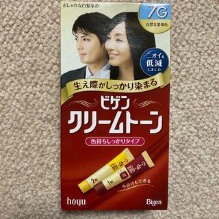ホーユー(Hoyu)のビゲンクリームトーン 7G(白髪染め)