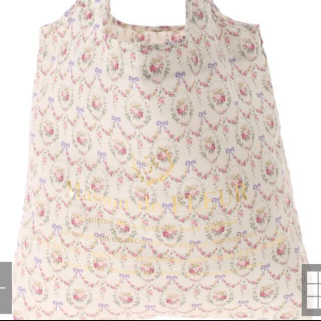Maison de FLEUR(メゾンドフルール)のメゾンドフルール  レディースのバッグ(エコバッグ)の商品写真