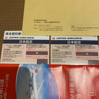 JAL株主優待 2枚 期限は2022 5/31