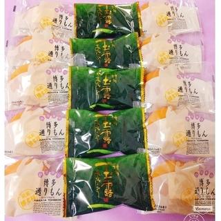 【福岡銘菓】【明月堂】「博多通りもん」「博多玉露饅頭」(菓子/デザート)