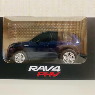 トヨタ(トヨタ)の【商品未使用】RAV4 PHVのプルバックカー(ミニカー)