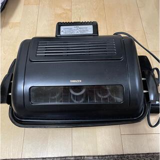 ヤマゼン(山善)の山善 両面焼き ワイドグリル2019年製(調理機器)