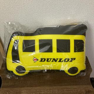 ダンロップ(DUNLOP)のダンロップ 2WAYネックピロー(枕)