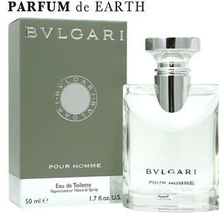 ブルガリ(BVLGARI)のブルガリ プールオムEDT 50ml(香水(男性用))