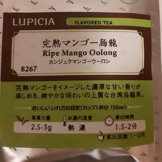 LUPICIA - ルピシア 完熟マンゴー烏龍 リーフ
