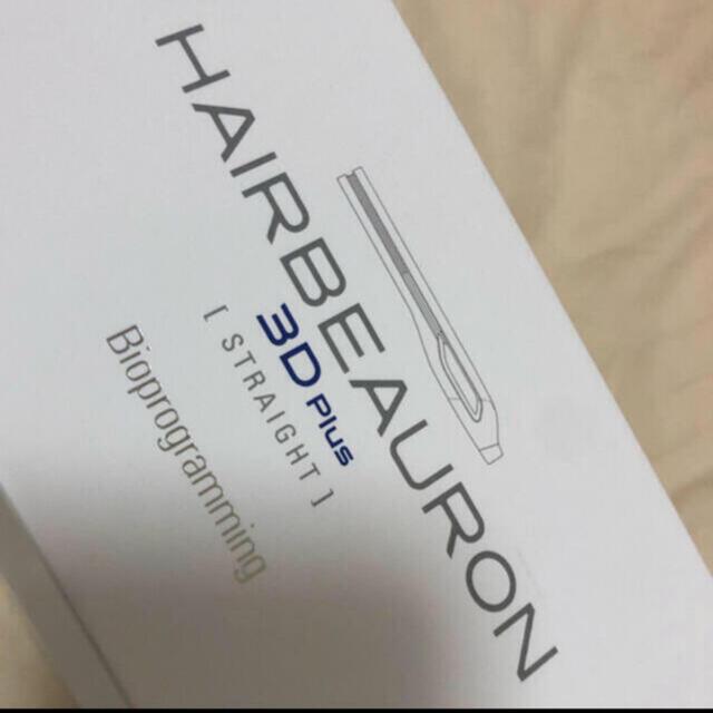 Lumiere Blanc(リュミエールブラン)のヘアビューロン ストレートアイロン3d スマホ/家電/カメラの美容/健康(ヘアアイロン)の商品写真