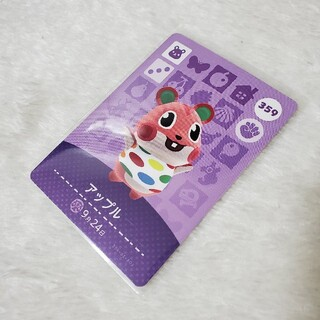 任天堂 - amiiboカード アップル どうぶつの森