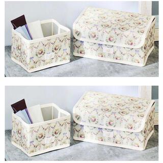 Maison de FLEUR - Maison de FLEUR 花柄収納ボックス 2個セット 付録 2つ